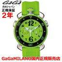 【国内正規品】【売れ筋】 GaGa MILANO ガガミラノ 腕時計 メンズ レディース 時計 CHRONO SPORTS 45MM クロノスポーツ45mm 7010.07 【10P03Dec16】