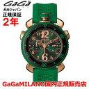 【国内正規品】【売れ筋】 GaGa MILANO ガガミラノ 腕時計 メンズ レディース 時計 CHRONO SPORTS 45MM クロノスポーツ45mm 7011.02 【10P03Dec16】