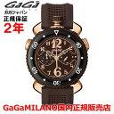 【国内正規品】【売れ筋】 GaGa MILANO ガガミラノ 腕時計 メンズ レディース 時計 CHRONO SPORTS 45MM クロノスポーツ45mm 7011.03 【10P03Dec16】