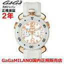 【国内正規品】【売れ筋】 GaGa MILANO ガガミラノ 腕時計 メンズ レディース 時計 CHRONO SPORTS 45MM クロノスポーツ45mm 7011.05 【10P03Dec16】
