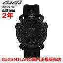 【国内正規品】【売れ筋】 GaGa MILANO ガガミラノ 腕時計 メンズ レディース 時計 CHRONO SPORTS 45MM クロノスポーツ45mm 7012.01 【10P03Dec16】