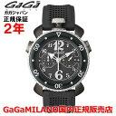 【国内正規品】【売れ筋】 GaGa MILANO ガガミラノ 腕時計 メンズ レディース 時計 CHRONO SPORTS 45MM クロノスポーツ45mm 7013.01 【10P03Dec16】