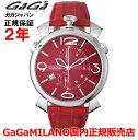 【国内正規品】【売れ筋】 GaGa MILANO ガガミラノ 腕時計 メンズ レディース 時計 MANUALE THIN CHRONO 46mm マニュアーレ46mm クロノ 5097.04RD 【10P03Dec16】