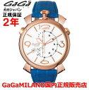 【国内正規品】【売れ筋】 GaGa MILANO ガガミラノ 腕時計 メンズ レディース 時計 MANUALE THIN CHRONO 46mm マニュアーレ46mm クロノ 5098.01BL 【10P03Dec16】