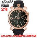 【国内正規品】【売れ筋】 GaGa MILANO ガガミラノ 腕時計 メンズ レディース 時計 MANUALE THIN CHRONO 46mm マニュアーレ46mm クロノ 5098.02BK 【10P03Dec16】