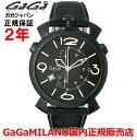 【国内正規品】GaGa MILANO ガガミラノ 腕時計 ウォッチ メンズ レディース MANUALE THIN CHRONO 46mm マニュアーレ46mm クロノ 5099.01BK