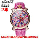 【GaGa MILANO】【ガガミラノ】【腕時計】【レディース】【時計】【40】【ladie's】【イタリア】【芸能人】【サッカー選手】