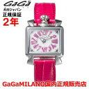 【国内正規品】GaGa MILANO ガガミラノ レディース 腕時計 ウォッチ NAPOLEONE BABY/ナポレオーネベビー 6035.06