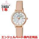 【国内正規品】ANGEL HEART エンジェルハート 腕時計 ソーラー ウォッチ レディース リュクス Luxe LU26P-PK