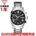 【国内正規品】 GUESS ゲス メンズ 腕時計 ウォッチ ATLAS/アトラス W0668G3