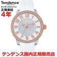 【国内正規品】 3/20発売新作 Tendence/テンデンス 時計 レディース GLAM MEDIUM TY930109 【10P01Oct16】
