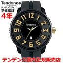 【楽天ランキング1位獲得!!】【国内正規品】 Tendence/テンデンス 時計 メンズ レディース GULLIVER ROUND TG430011・02043011AA 【10P03Dec16】