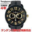 【国内正規品】 Tendence/テンデンス GULLIVER ROUND TG460011・02046011AA 【10P03Dec16】