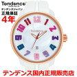【国内正規品】 日本限定モデル Tendence/テンデンス GULLIVER ROUND RAINBOW TY430626 【10P03Dec16】