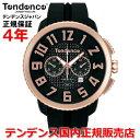 【楽天ランキング2位獲得!!】【国内正規品】Tendence...