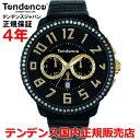 【楽天ランキング1位獲得!!】【国内正規品】 Tendence/テンデンス 時計 メンズ レディース 限定モデル(500本限定)GULLIVER DX TY460624 【10P03Dec16】