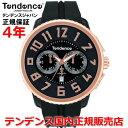 【楽天ランキング1位獲得!!】【5%OFFクーポン付】【お好きなノベルティーをプレゼント!!】【国内正規品】Tendence テンデンス 腕時計 ウォッチ メンズ レディース GULLIVER ROUND ガリバーラウンド TG046012R