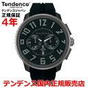 【楽天ランキング2位獲得!!】【5%OFFクーポン付】【お好きなノベルティーをプレゼント!!】【国内正規品】Tendence テンデンス 腕時計 ウォッチ メンズ レディース ALUTECH GULLIVER アルテックガリバー TY146004