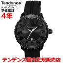 【国内正規品】【先行発売】 Tendence/テンデンス 時計 メンズ レディース GULLIVER