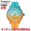 雑誌VERY掲載モデル【5%OFFクーポン付】【お好きなノベルティーをプレゼント!!】【国内正規品】Tendence テンデンス 腕時計 ウォッチ レディース ディカラー アルテックガリバー De'Color ALUTECH GULLIVER TY933002