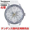 【国内正規品】【広告モデル】 Tendence/テンデンス ...