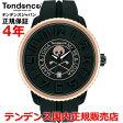 【国内正規品】 Tendence/テンデンス GULLIVER MARK&LONA COLLABORATION ML02043012AA-B 【10P03Dec16】