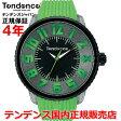 【楽天ランキング3位獲得!!】【国内正規品】 Tendence/テンデンス 時計 メンズ レディース FLASH TG530009 【10P03Dec16】