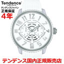 【楽天ランキング1位獲得!!】【国内正規品】Tendence...