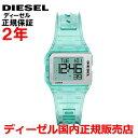 【国内正規品】DIESEL ディーゼル メンズ レディース 腕時計 ウォッチ デジタル チョップド CHOPPED DZ1921