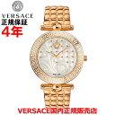 VK7240015 VERSACE/ヴェルサーチ レディース 腕時計 VANITAS/ヴァニタス