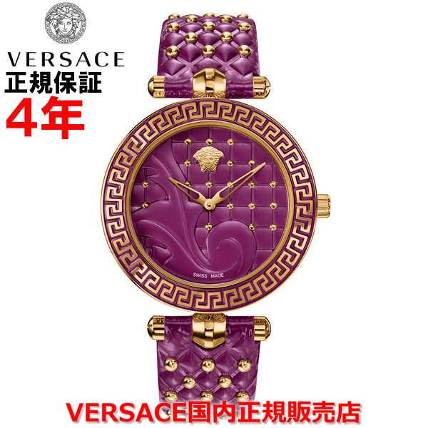 VK712 0014  【国内正規品】【売れ筋】※国内正規品のみオーナー登録して頂く事により4年保証となります。 VERSACE/ヴェルサーチ レディース 腕時計  VANITAS/ヴァニタス     【10P03Dec16】  バロックパターン調のエナメル仕上げダイヤルが美しいデザイン。レザーベルトモデルにはワイドサイズの替えベルトが付属。