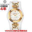 VLA01 0014 VERSACE/ヴェルサーチ レディース 腕時計 VSIGNATURE/ヴイシグネチャー 35mm