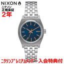【国内正規品】NIXON ニクソン 腕時計 レディース Small Time Teller 26mm/スモールタイムテラー NA3992195-00