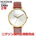【国内正規品】NIXON ニクソン 腕時計 メンズ レディース Kensington Leather 37mm/ケンジントンレザー37mm NA1081425-00