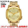 【国内正規品】☆レビューをご記入いただいたお客様にNIXONオリジナルノベルティをプレゼント!!☆ NIXON ニクソン 腕時計 メンズ レディース Ranger 40mm/レンジャー40mm NA468502-00 【10P01Oct16】