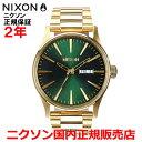 【国内正規品】NIXON ニクソン 腕時計 メンズ レディース Sentry SS 42mm/セントリーSS 42mm NA3561919-00