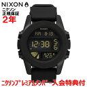 【国内正規品】NIXON ニクソン 腕時計 メンズ レディース Unit/ユニット NA197000-00