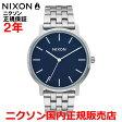 【国内正規品】☆レビューをご記入いただいたお客様にNIXONオリジナルノベルティをプレゼント!!☆ NIXON ニクソン 腕時計 メンズ レディース Porter 40mm/ポーター40mm NA10572443-00 【10P29Jul16】
