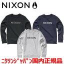 【国内正規品】NIXON ニクソン スウェット トレーナー メンズ レディース SUMMIT CREW サミットクルー サイズS/M NS2398000 NS2398070 NS23981242