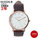 【日本限定モデル】【国内正規品】NIXON ニクソン 腕時計 メンズ レディース Porter Leather 40mm/ポーターレザー40mm NA10582524-00