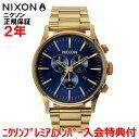 NIXON クラシックな装いにスポーティーさを兼ね備えた正統派クロノグラフ Sentry Chrono 42mm/セントリークロノ Gold/Blue Sunray ゴールド/ブルーサンレイ