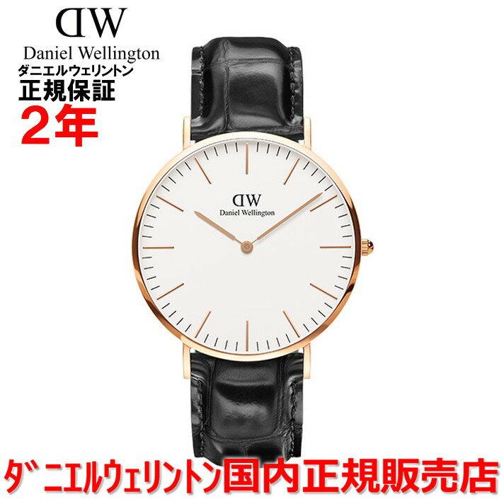 【国内正規品】Daniel Wellington / ダニエルウェリントン 腕時計 メンズ レディース Classic Reading/クラシックリーディング 40mm 0114DW  【10P03Dec16】  Classicコレクションの時計は、ミニマリズムが時代を超えて愛されるデザインであることを証明しています。Classic Reading/クラシックリーディング 40mm