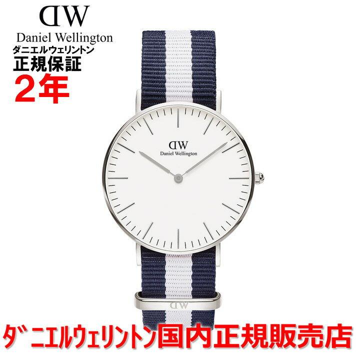 【国内正規品】Daniel Wellington / ダニエルウェリントン 腕時計 メンズ レディース Classic Glasgow/クラシックグラスゴー 36mm 0602DW  【10P03Dec16】  Classicコレクションの時計は、ミニマリズムが時代を超えて愛されるデザインであることを証明しています。Classic Glasgow/クラシックグラスゴー 36mm