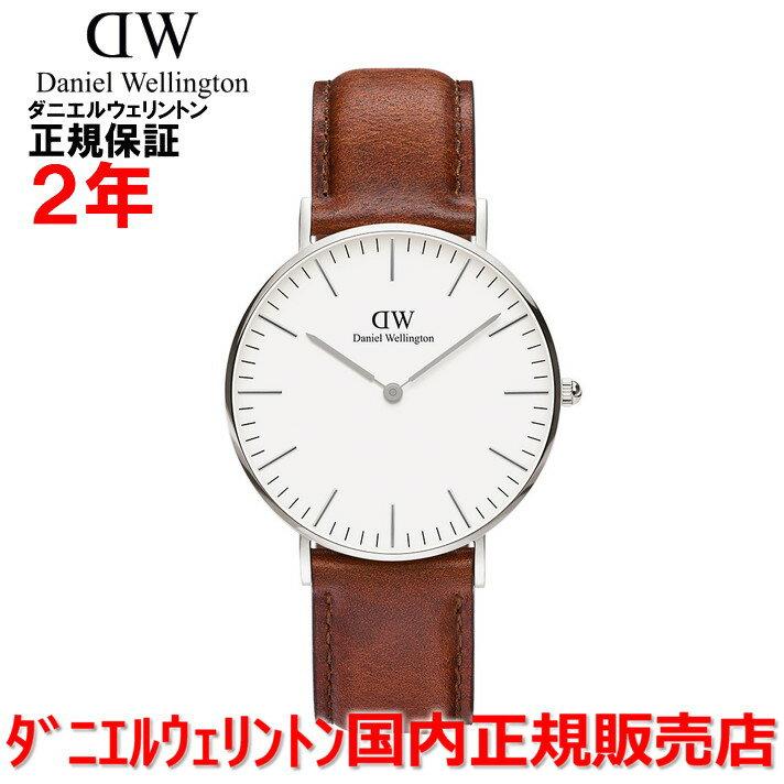 【国内正規品】Daniel Wellington / ダニエルウェリントン 腕時計 メンズ レディース Classic ST Andrews/クラシックセイントアンドリュース 36mm St Mawes/セイントモーズ 0607DW  【10P03Dec16】  Classicコレクションの時計は、ミニマリズムが時代を超えて愛されるデザインであることを証明しています。Classic ST Andrews/クラシックセイントアンドリュース 36mm