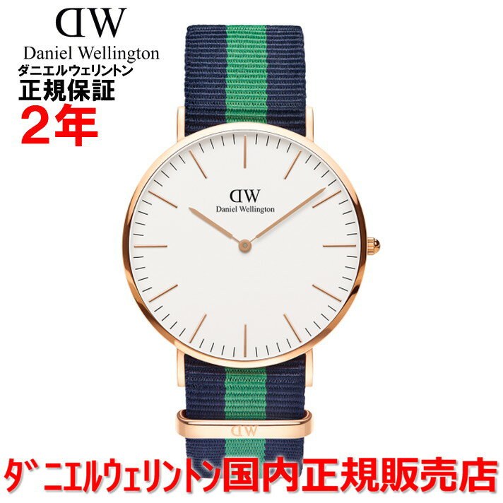 【国内正規品】Daniel Wellington / ダニエルウェリントン 腕時計 メンズ レディース Classic Warwick/クラシックワーウィック 40mm 0105DW  【10P03Dec16】  Classicコレクションの時計は、ミニマリズムが時代を超えて愛されるデザインであることを証明しています。Classic Warwick/クラシックワーウィック 40mm