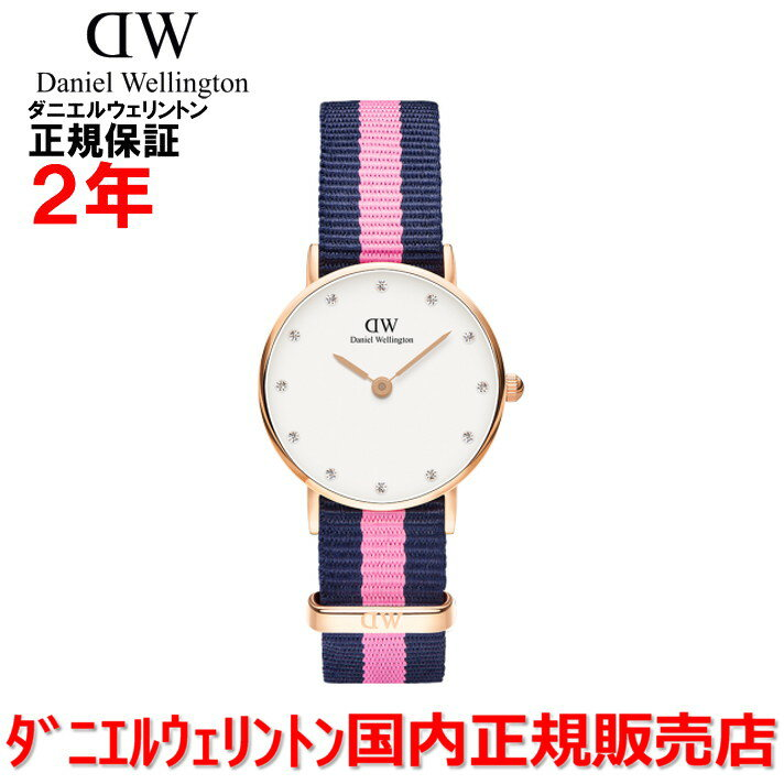 【国内正規品】Daniel Wellington / ダニエルウェリントン 腕時計 メンズ レディース Classy Winchester/クラッシィウインチェスター 26mm 0906DW  【10P03Dec16】  Classyコレクションはどんなスタイルもさり気なく引き立ててくれます。Classy Winchester/クラッシィウインチェスター 26mm健康的な
