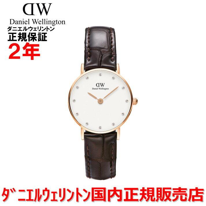 【国内正規品】Daniel Wellington / ダニエルウェリントン 腕時計 メンズ レディース Classy York/クラッシィヨーク 26mm 0902DW  【10P03Dec16】  Classyコレクションはどんなスタイルもさり気なく引き立ててくれます。Classy York/クラッシィヨーク 26mm