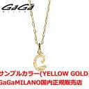 【新作】【国内正規品】GaGa MILANO/ガガミラノ M...