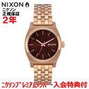 【国内正規品】NIXON ニクソン 腕時計 メンズ レディース Medium Time Teller 31mm/ミディアムタイムテラー NA11302617-00
