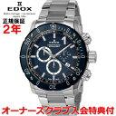 【国内正規品】EDOX エドックス クロノオフショア1 CHRONOFFSHORE-1 メンズ 腕時計 クオーツ 10221-3BU3M-BUIN3